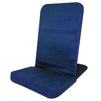Folding Meditation Chair